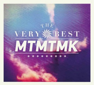 MTMTMK 300x274 The Very Best   MTMTMK Album